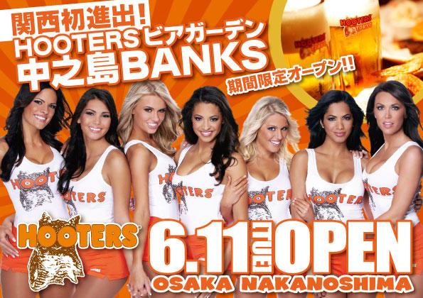 http://img.tokimeki-s.com/2013/10/74f84d45.jpg