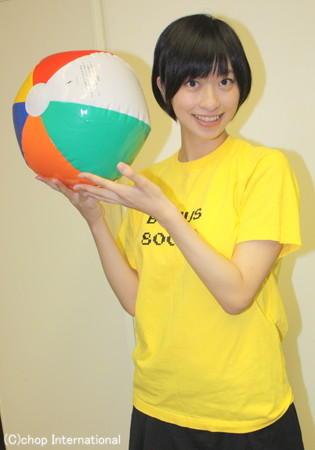 http://img.tokimeki-s.com/2013/11/2e12b8b2.jpg
