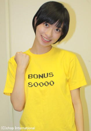 http://img.tokimeki-s.com/2013/11/5eb2109f.jpg
